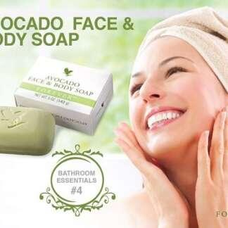 Avocado soap forever living products kuwait منتجات فوريفر الكويت صابونة الافوكادو